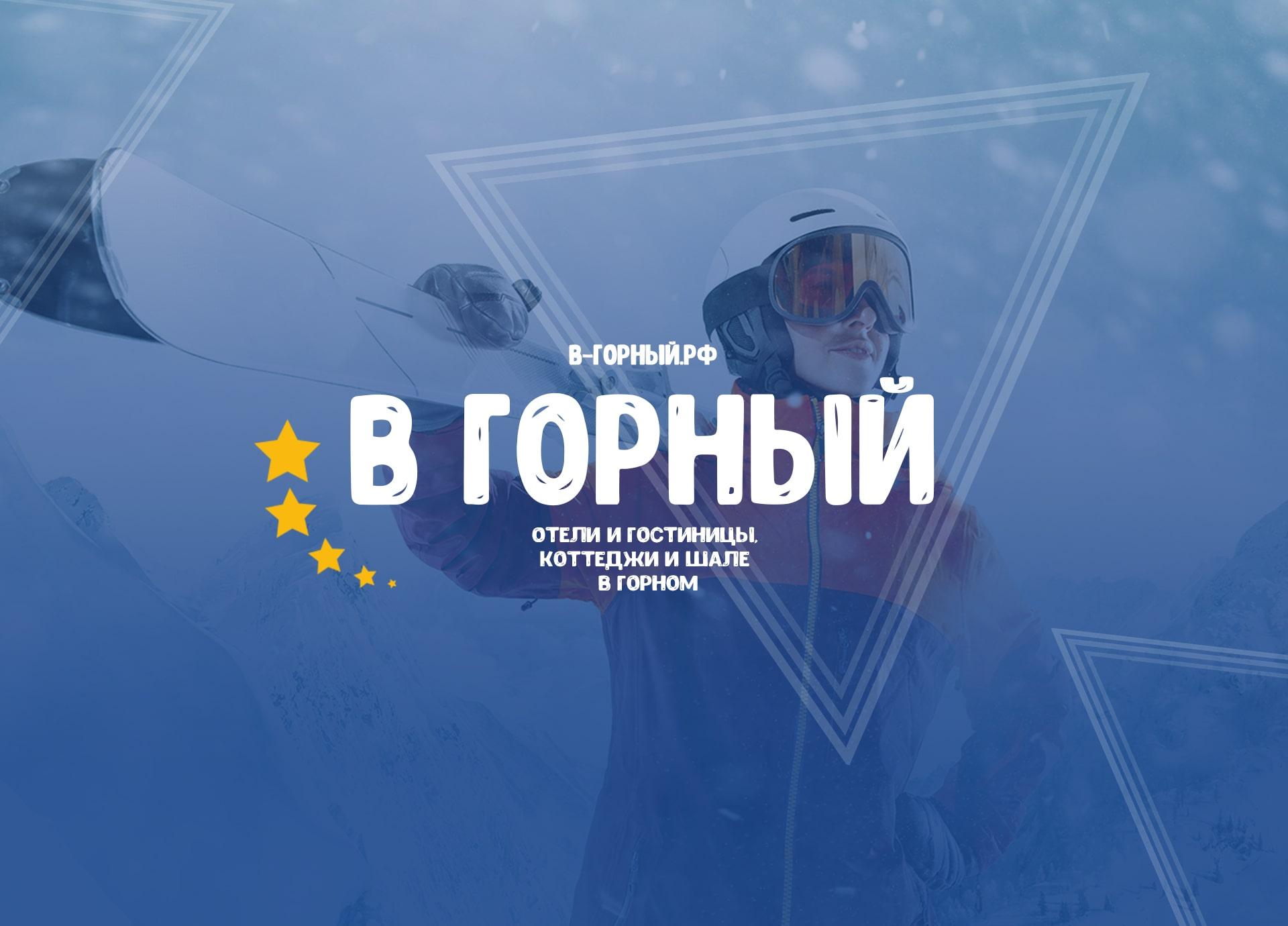 Виктория Леванюк